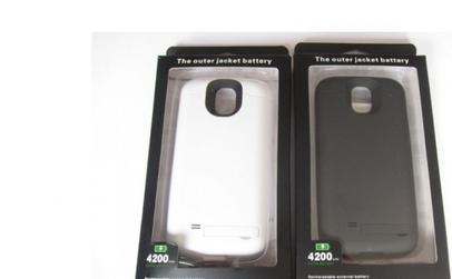 Baterie suplimentara Galaxy S4
