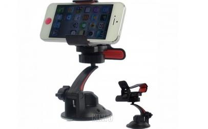 Suport auto pentru telefoane mobile