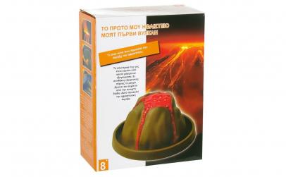 Joc educational - Primul meu vulcan