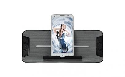 Boxa Wireless - sunet de inalta calitate