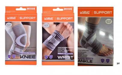Set bandaje elastice - 6 piese