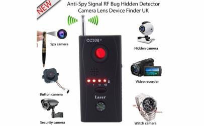 Detector de microfoane/ telefoane