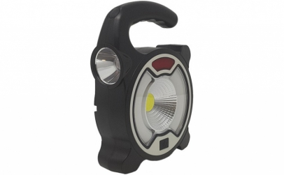 Lampa COB multifunctionala