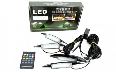 KIT lumina aripa LED SMD RGB cu