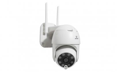 camera wifi exterior