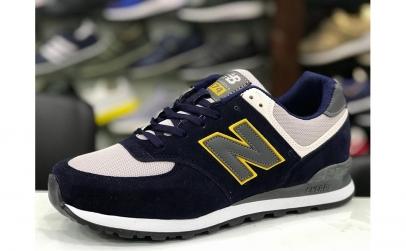 Adidasi barbati model nou 2018