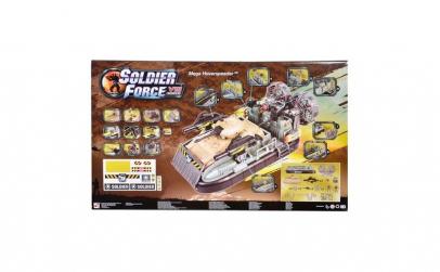 Vehicul hovercraft militar Soldier Force