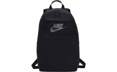 Rucsac unisex Nike Elemental 2.0 LBR