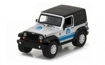 2015 Jeep Wrangler MOPAR 80th Solid