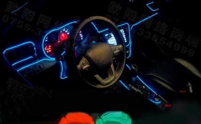 Fir cu neon pentru lumina ambientala