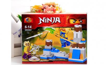 Lego Ninja 3