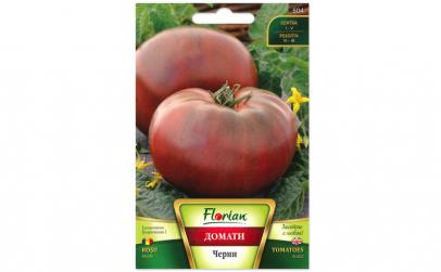 Seminte de tomate negre  Florian  0.5