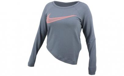 Bluza femei Nike Dry 833652-021