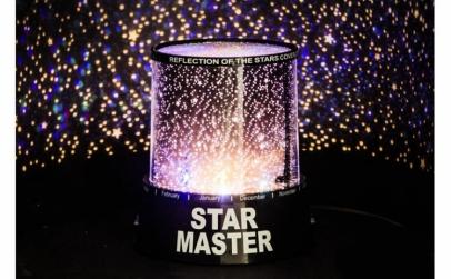 Proiector stelar - lampa de veghe
