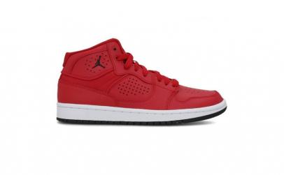 Pantofi sport copii Nike Jordan Access