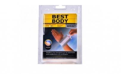 Orteza elastica pentru incheietura 2