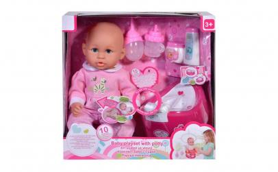 Papusa bebelus Roz  cu olita cu sunet si