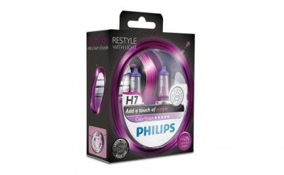 Set 2 becuri Philips H7 Vision Purple