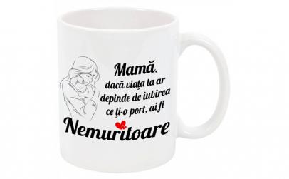 Cana personalizata ,     Mama