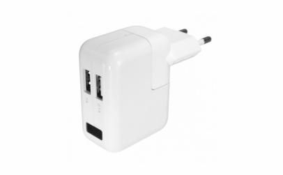 Incarcator USB cu camera spion