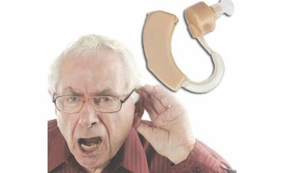 Aparat auditiv profesional