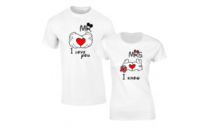 Pachet pentru cuplu I Love you I know