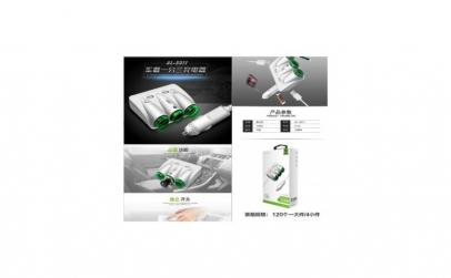 Incarcator bricheta auto 2x USB 12 / 24V