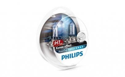 Set 2 becuri Philips 24v, 70w, H7