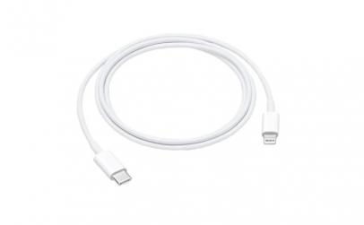 Cablu Apple-lightning retail box