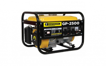 Generator de curent pe benzina