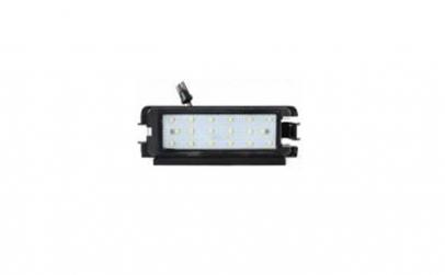Set Lampi  numar 73503 compatibil DACIA