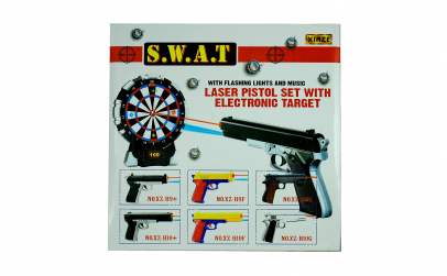 Pistol laser cu tinta electronica