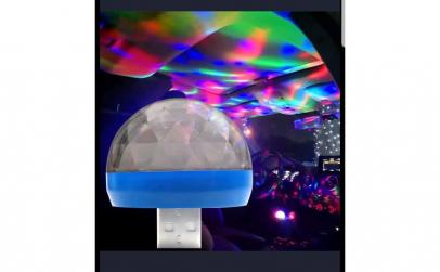 Bec multicolor cu senzor