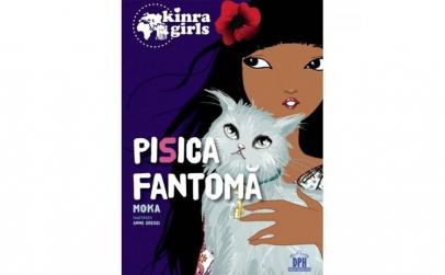Kinra - Vol II - Pisica Fantoma