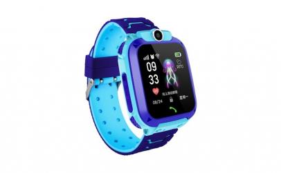 Smart Watch Pentru Copii cu Camera si