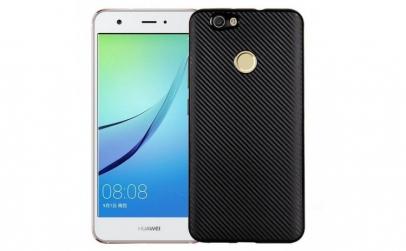 Husa Huawei Nova i-Zore Carbon Fiber
