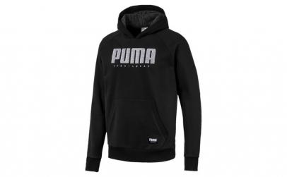 Hanorac barbati Puma Sportswear
