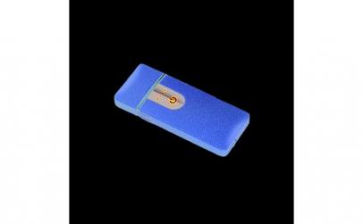 Bricheta electrica cu senzor de
