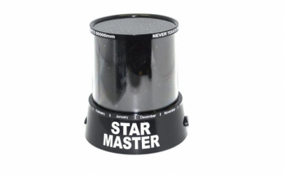 Lampa de veghe, Star Master