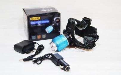 Lanterna frontala cu acumulator RJ-2800