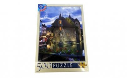 Puzzle cu peisaj, 500 piese