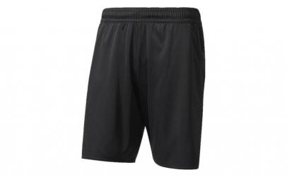 Pantaloni scurti barbati adidas