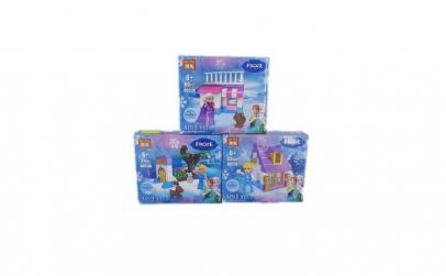 Set puzzle, Lumea lui Frozen, 3 modele