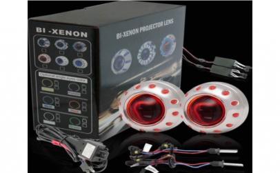 Lupe Bi-xenon Devil Eyes RED 2.5 inch