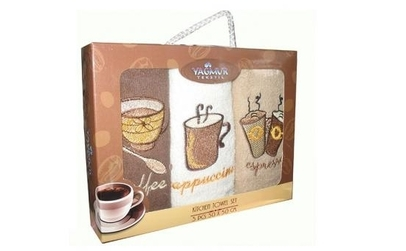 Noua colectie de prosoape Flamingo sau Coffee Collection, la doar 24 RON in loc de 50 RON