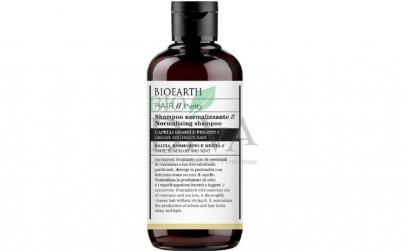 Șampon pentru păr gras cu rozmarin