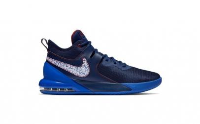 Pantofi sport barbati Nike Air Max