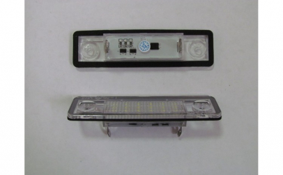 Lampa LED numar compatibila OPEL Vectra
