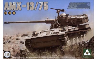 Macheta Takom, I.D.F Light Tank