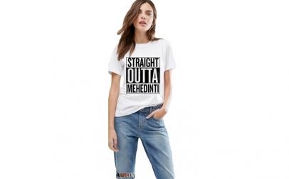 Tricou dama alb -  Straight Outta